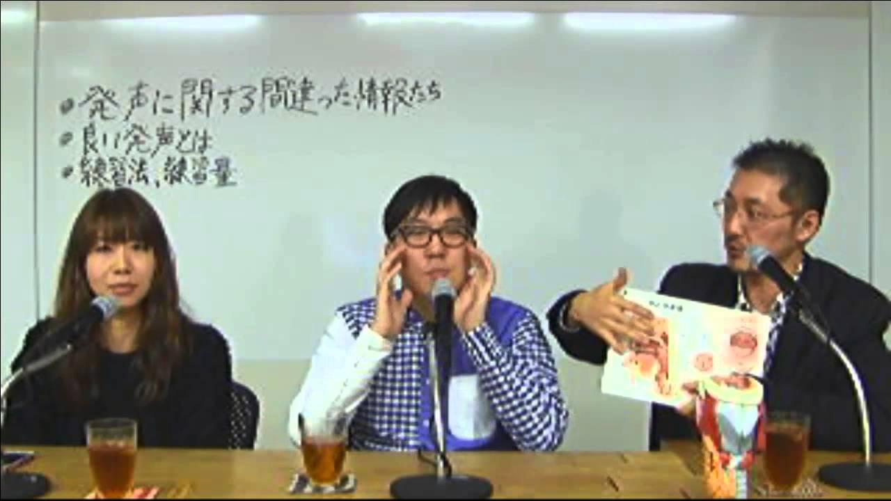 よういんひょくの発声講座Live第1弾!!