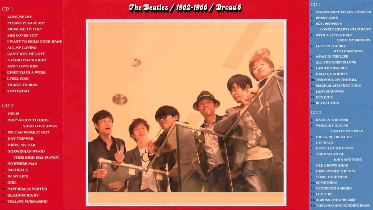Best of The Beatles – 54 Songs Medley