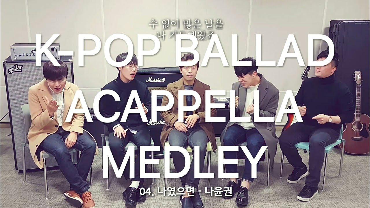 K-POP Ballad Song Medley