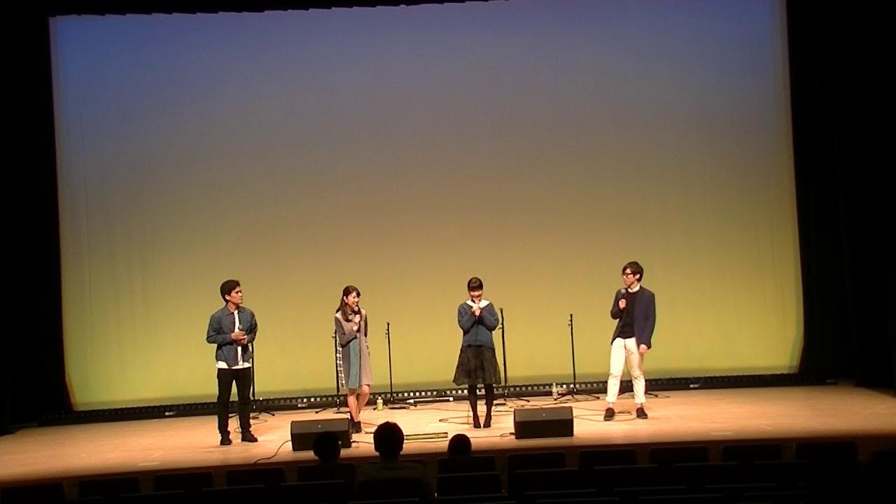 そらまめ【BBP EXPO 20190310】