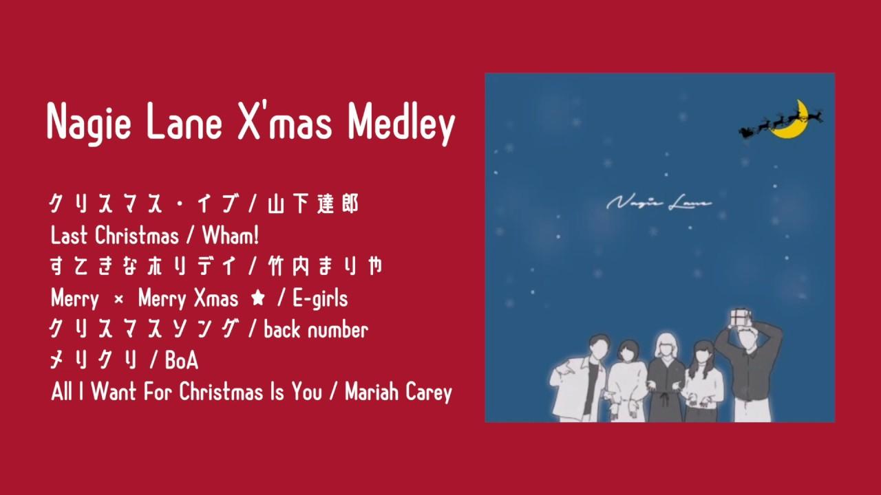 X'mas Special Medley