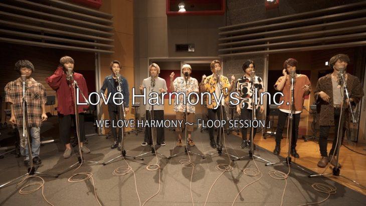 WE LOVE HARMONY~「LOOP SESSION」