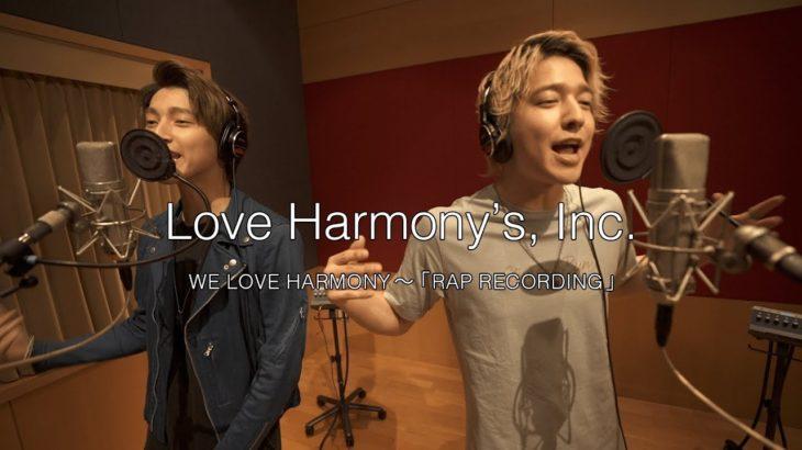 WE LOVE HARMONY~「RAP RECORDING」