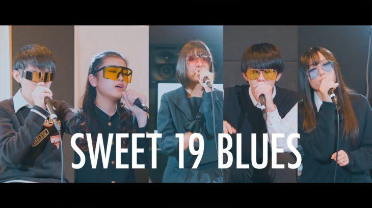 Sweet 19 Blues