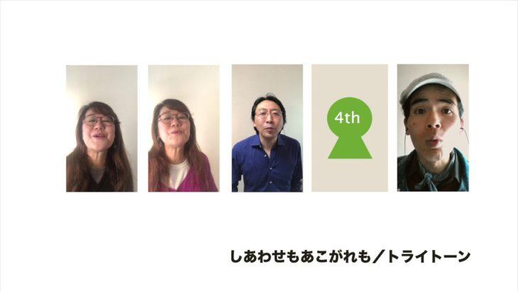 """しあわせもあこがれも【4thぬき】 ( """"Shiawasemo Akogaremo""""  without 4th part)"""