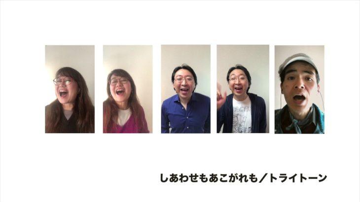 """しあわせもあこがれも【全部のせ】 ( """"Shiawasemo Akogaremo""""  with all parts )"""