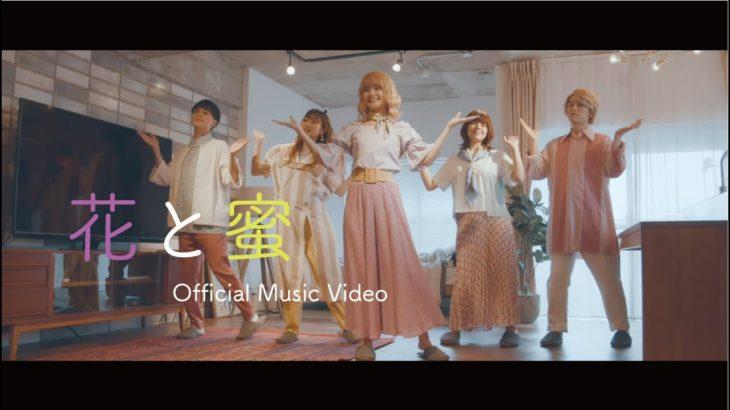 Nagie Lane – 花と蜜(Official Music Video)
