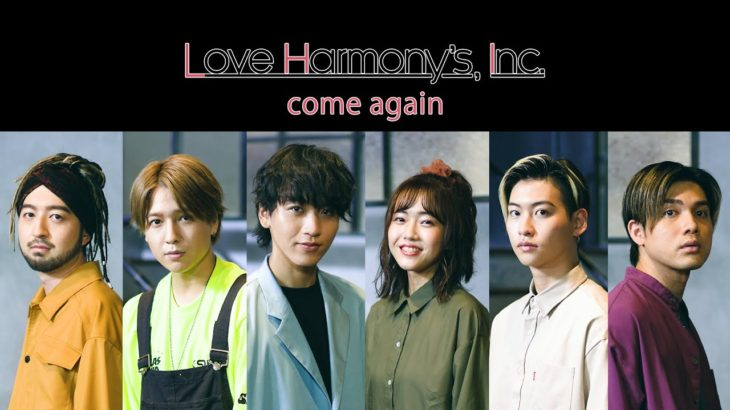 Love Harmony's, Inc.『come again』Official Music Video