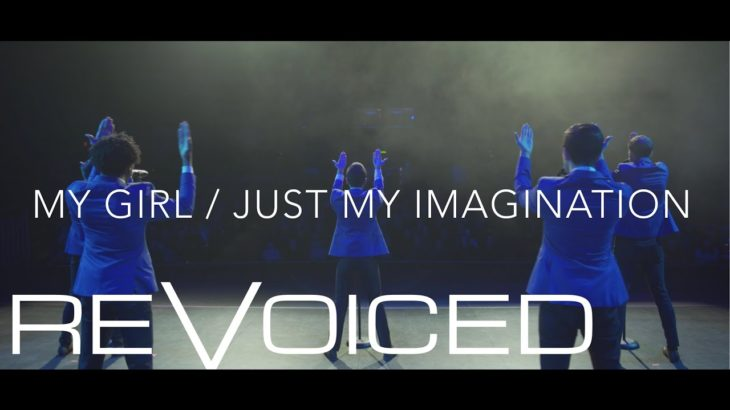 My Girl | Just My Imagination | REVOICED
