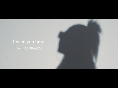 Nagie Lane – I need you here. (feat. ASOBOiSM) 【Official Music Video】