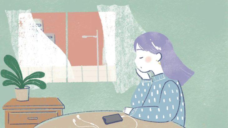 Nagie Lane – あのね、(dialogue ver.) 【Animation Movie】