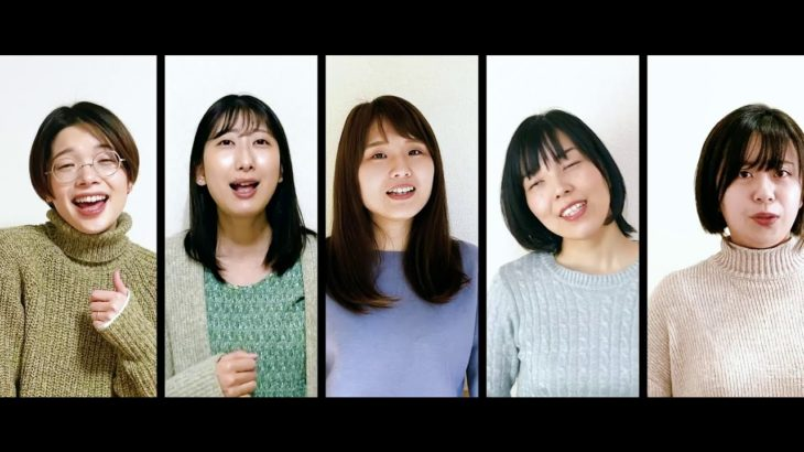 Amuse Family Song