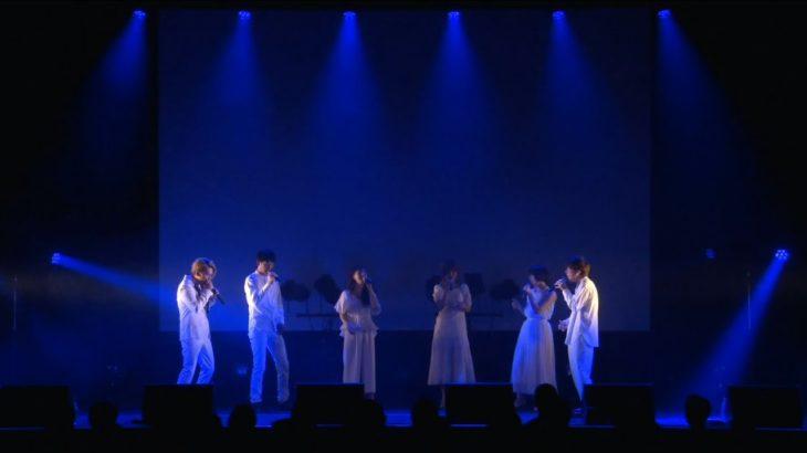 Nagie Lane – ドラマティークは終わらない【For J-LOD LIVE】