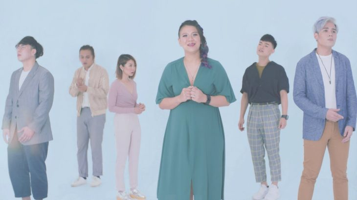 Through Your Eyes (MICappella) Official MV
