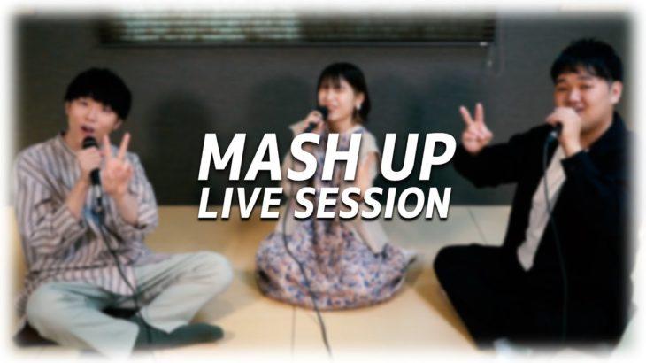 【マッシュアップLIVE】夜に駆ける/YOASOBI MASH UP of 12 Songs!!