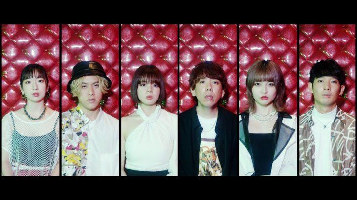 Nagie Lane – 愛以外に用はない(Official Video)