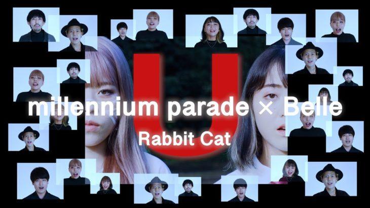 【竜とそばかすの姫】U – millennium parade × Belle【アカペラ】