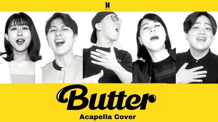 Butter – BTS