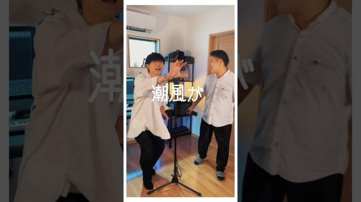 【#shorts】話題のキンキンに冷えたコーラを歌って踊ってみた!海のリビング/鈴木鈴木