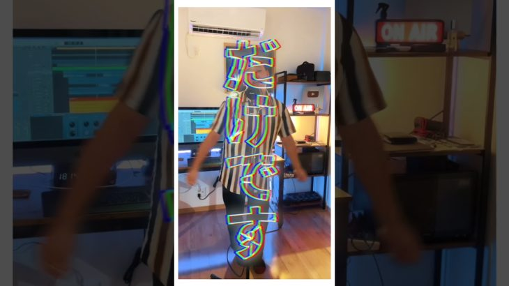 """【#shorts】今TikTokで話題の """"踊らにゃ損"""" を全部声だけで歌って踊ってみた笑"""