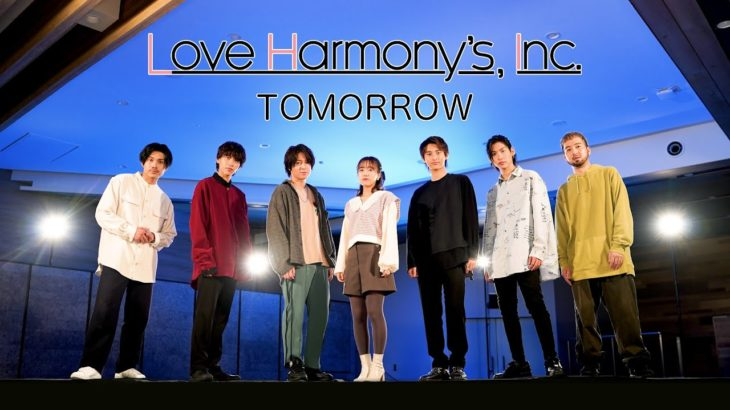 Love Harmony's, Inc.『TOMORROW』Official Music Video
